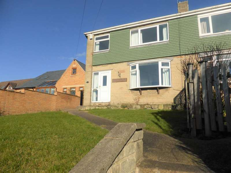 3 Bedrooms Semi Detached House for sale in High Street, Bolton-upon-Dearne, Rotherham, S63 8LJ