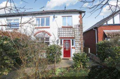 3 Bedrooms Semi Detached House for sale in Westminster Road, Macclesfield, Cheshire