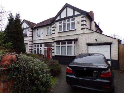 4 Bedrooms Semi Detached House for sale in Aigburth Road, Liverpool, Merseyside, L19