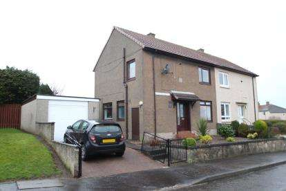 3 Bedrooms Semi Detached House for sale in Halfield Gardens, Kennoway