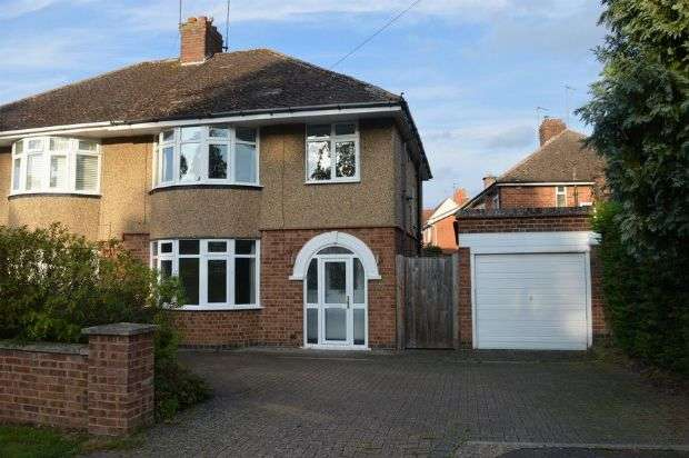 3 Bedrooms Semi Detached House for sale in Southfield Road, Duston Village, Northampton NN5 6HN