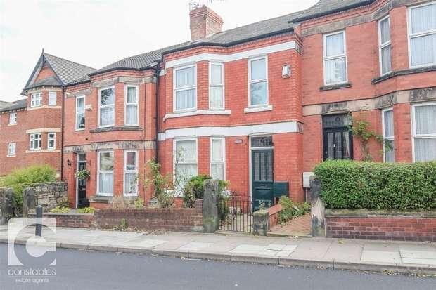 3 Bedrooms Terraced House for sale in Village Road, Bebington, Wirral, Merseyside