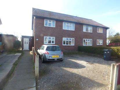 2 Bedrooms Flat for sale in Linaker Drive, Halsall, Ormskirk, Lancashire, L39