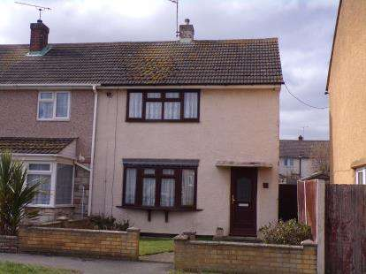 2 Bedrooms End Of Terrace House for sale in Vange, Basildon, Essex