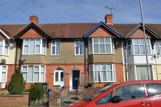 3 Bedrooms Terraced House for sale in Greville Avenue, Spinney Hill, Northampton NN3 6BY