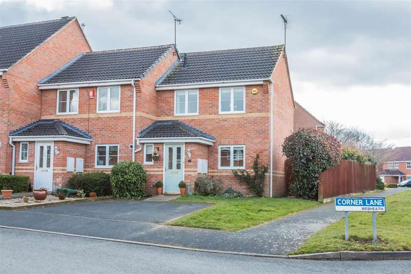 2 Bedrooms End Of Terrace House for sale in Corner Lane, Webheath, Redditch