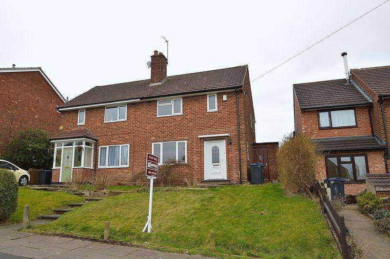 2 Bedrooms Semi Detached House for sale in Dawberry Fields Road, Kings Heath, Birmingham, B14