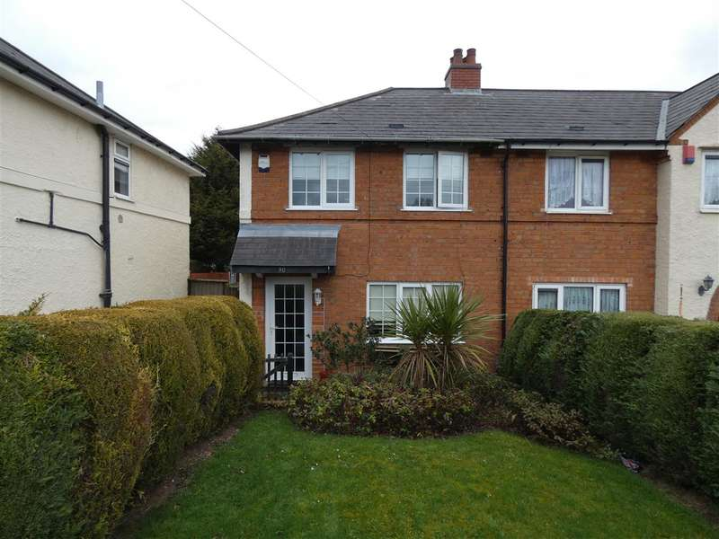 3 Bedrooms End Of Terrace House for sale in Holcombe Road, Tyseley, Birmingham