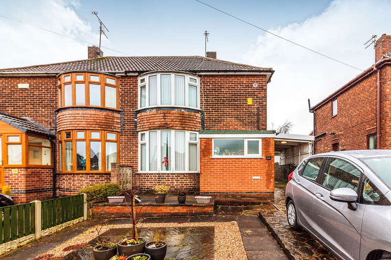2 Bedrooms Semi Detached House for sale in Sheep Cote Road, ROTHERHAM, S60