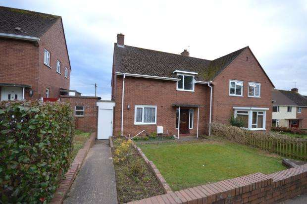 3 Bedrooms Semi Detached House for sale in Stoke Hill, Exeter, Devon