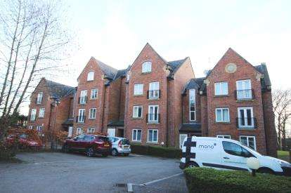 2 Bedrooms Flat for sale in The East Wing, Dame Margaret Hall, The Avenue, Washington, NE38