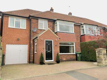 4 Bedrooms Semi Detached House for sale in Wheatlands, Great Ayton, Middlesbrough, North Yorkshire