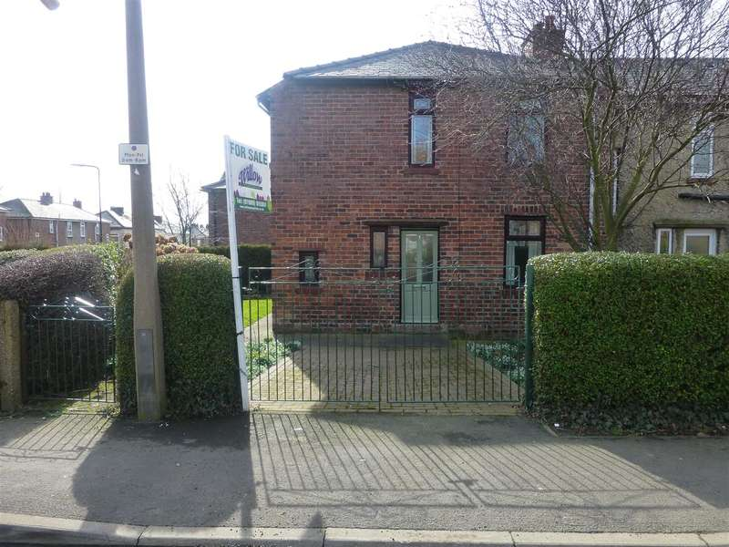 3 Bedrooms End Of Terrace House for sale in Storth Lane, Kiveton Park, Sheffield