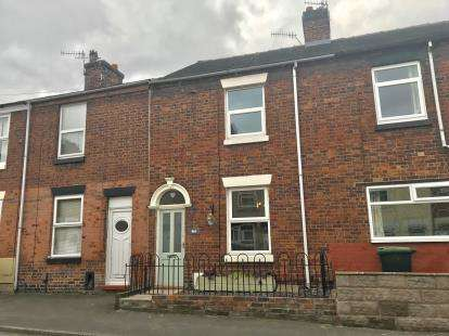 2 Bedrooms Terraced House for sale in Minshall Street, Fenton, Stoke On Trent, Staffs
