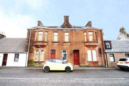 3 Bedrooms Maisonette Flat for sale in Glasgow Road, Strathaven