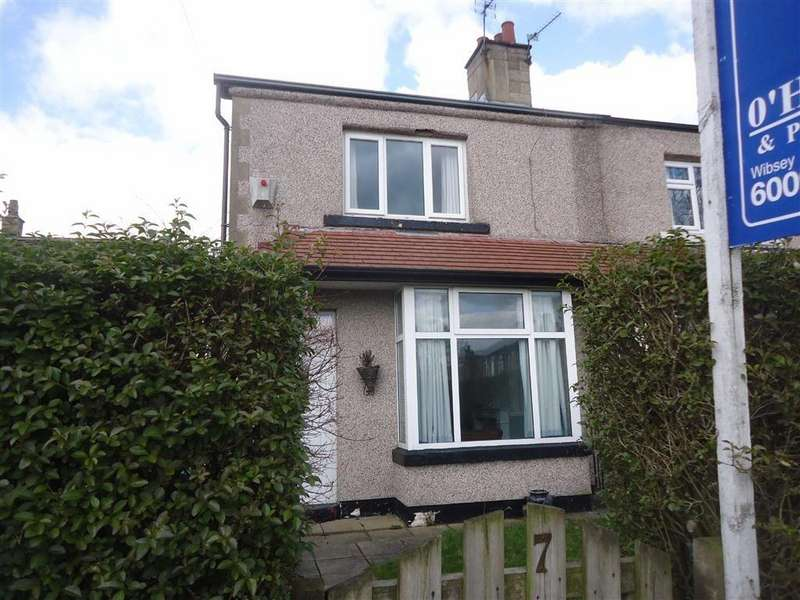 2 Bedrooms Semi Detached House for sale in Tordoff Green, Bradford, West Yorkshire, BD6