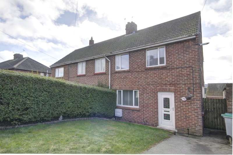 2 Bedrooms Semi Detached House for sale in Deneside, Lanchester, Durham, DH7