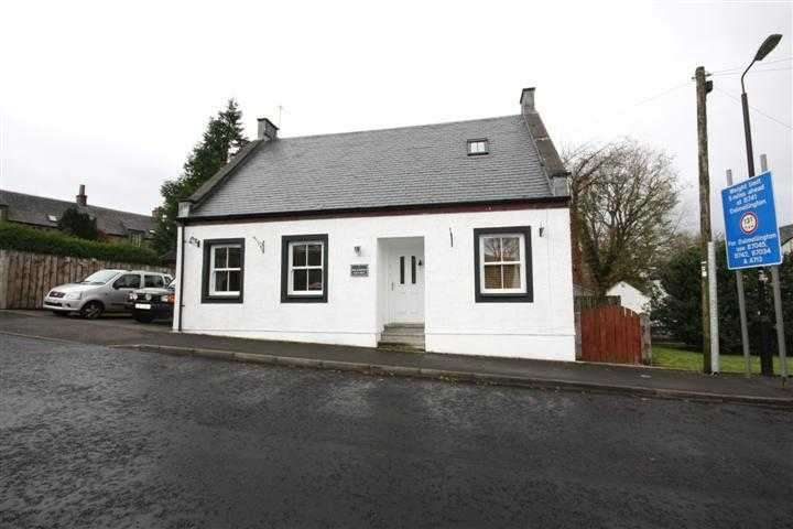 6 Bedrooms Property for sale in Dalmellington Road, Straiton