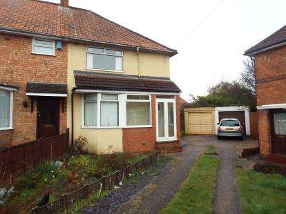 3 Bedrooms End Of Terrace House for sale in Chisholm Grove, Birmingham, West Midlands