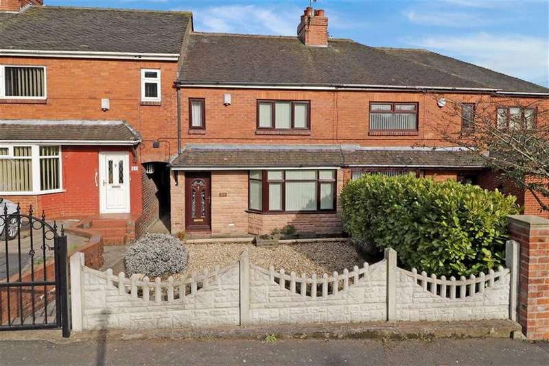 2 Bedrooms Town House for sale in Woodland Avenue, Norton, Stoke-on-Trent