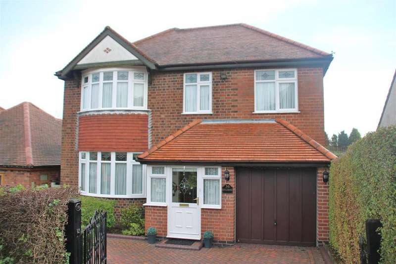 4 Bedrooms Detached House for sale in Dordon Road, Polesworth, Tamworth