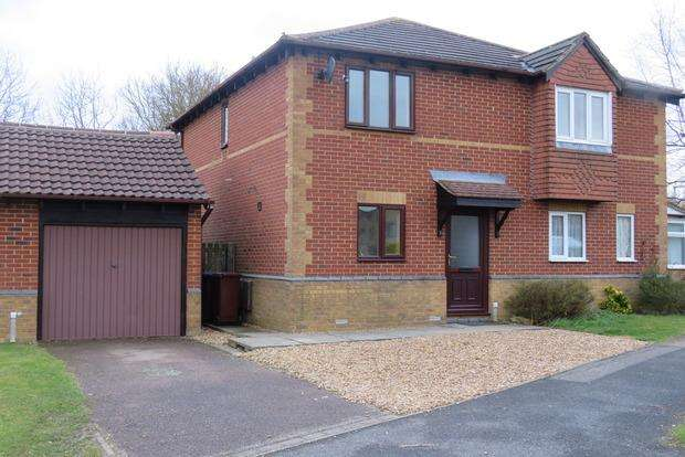 2 Bedrooms Semi Detached House for sale in Limoges Court, DUSTON, Northampton, NN5