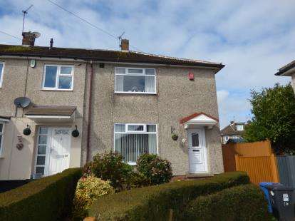 2 Bedrooms End Of Terrace House for sale in Chelsea Close, Mackworth, Derby, Derbyshire