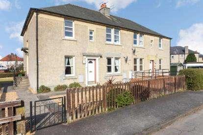 2 Bedrooms Flat for sale in Kent Road, Stirling