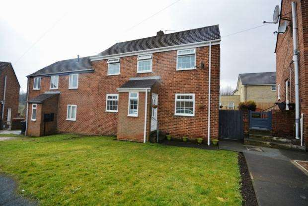 3 Bedrooms Semi Detached House for sale in Lilac Avenue Framwellgate Moor Durham