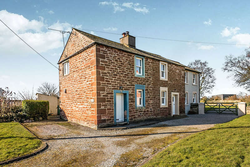 2 Bedrooms Semi Detached House for sale in Green End, Allerby, Aspatria, Wigton, CA7