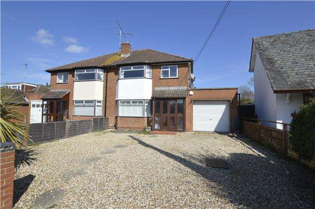 3 Bedrooms Semi Detached House for sale in Two Hedges Road, Bishops Cleeve