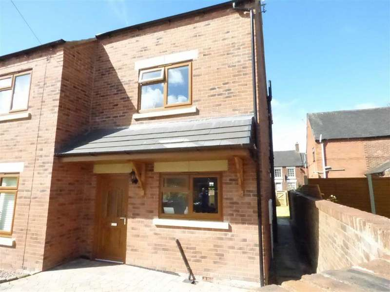 2 Bedrooms Semi Detached House for sale in 1, Victoria Court, Cheadle