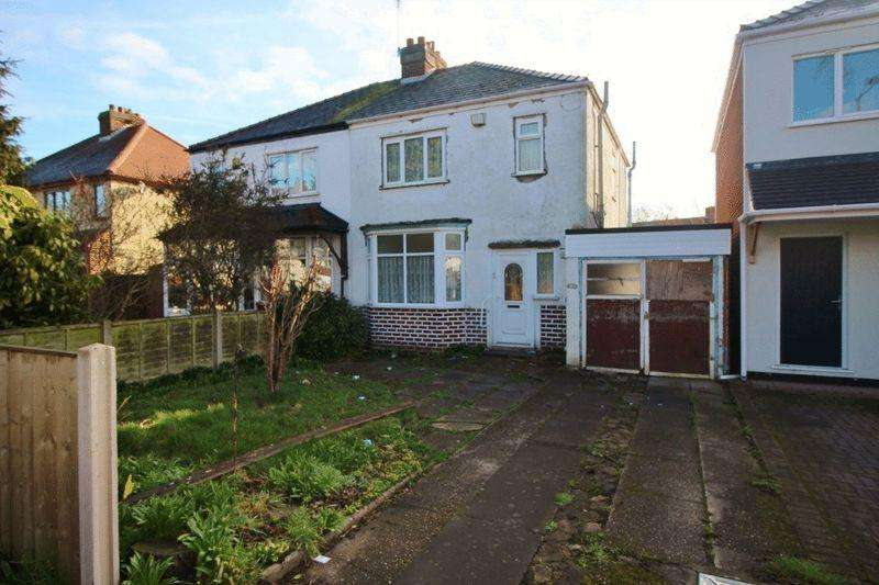 3 Bedrooms Semi Detached House for sale in Pooles Lane, Short Heath, Willenhall