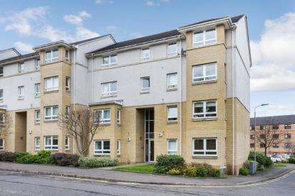 2 Bedrooms Flat for sale in Kilnside Road, Paisley