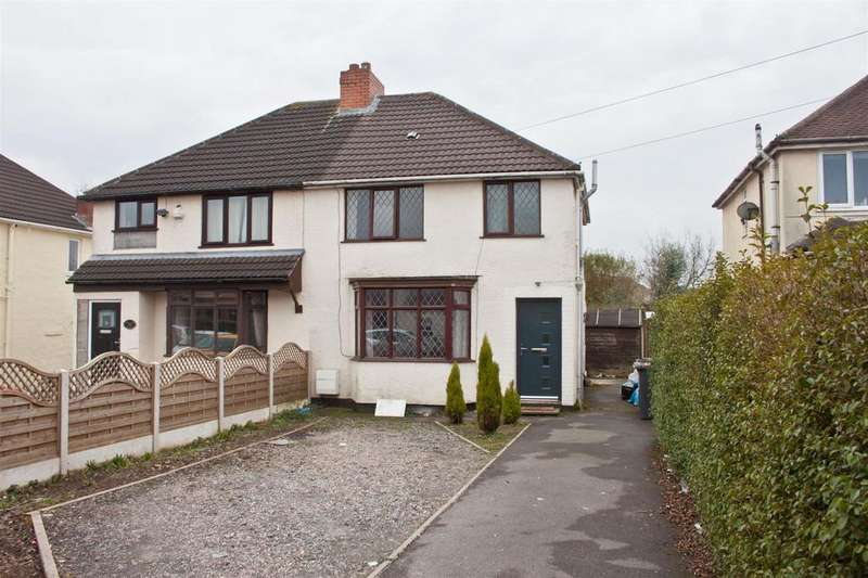 3 Bedrooms Semi Detached House for sale in Chase Road, Burntwood, WS7 0DU