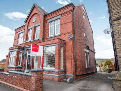 4 Bedrooms Semi Detached House for sale in Huddersfield Road, Stalybridge, Cheshire, United Kingdom