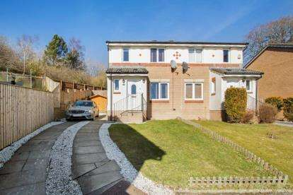 3 Bedrooms Semi Detached House for sale in Scaraben Crescent, Glenrothes