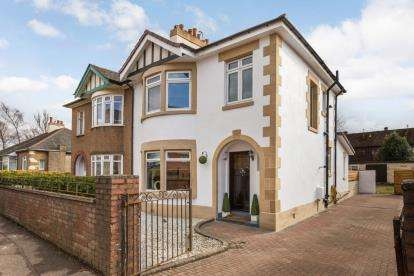 3 Bedrooms Semi Detached House for sale in Shields Road, Motherwell