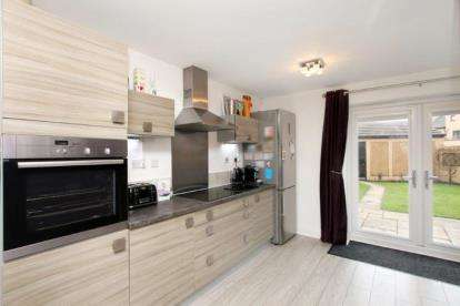 4 Bedrooms Town House for sale in Haydock Chase, Laughton Common, Dinnington, Sheffield