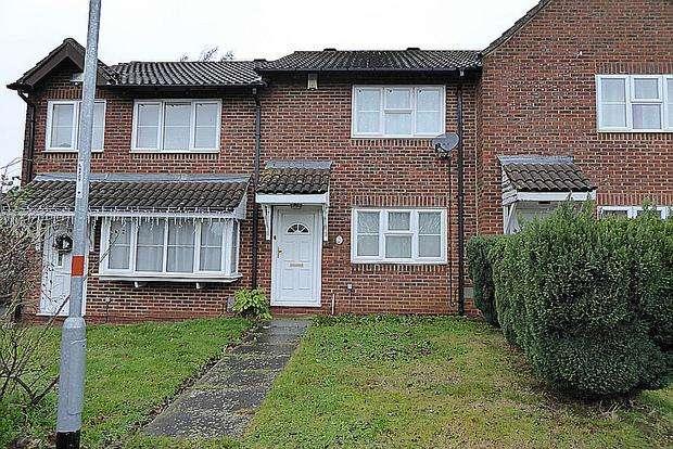 2 Bedrooms Terraced House for sale in Avebury Way, East Hunsbury, Northampton, NN4