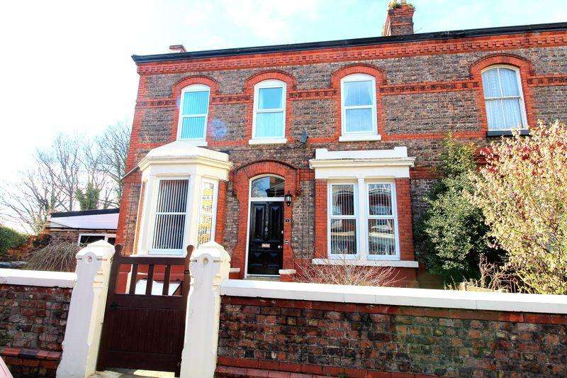 6 Bedrooms Semi Detached House for sale in St Albans Square, Bootle