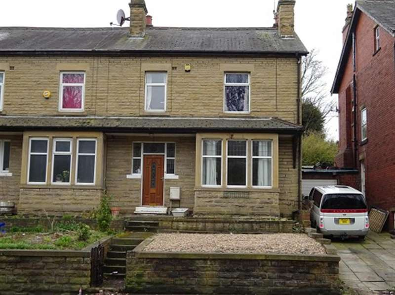 4 Bedrooms End Of Terrace House for sale in Bradford Road, Batley, WF17 8NB