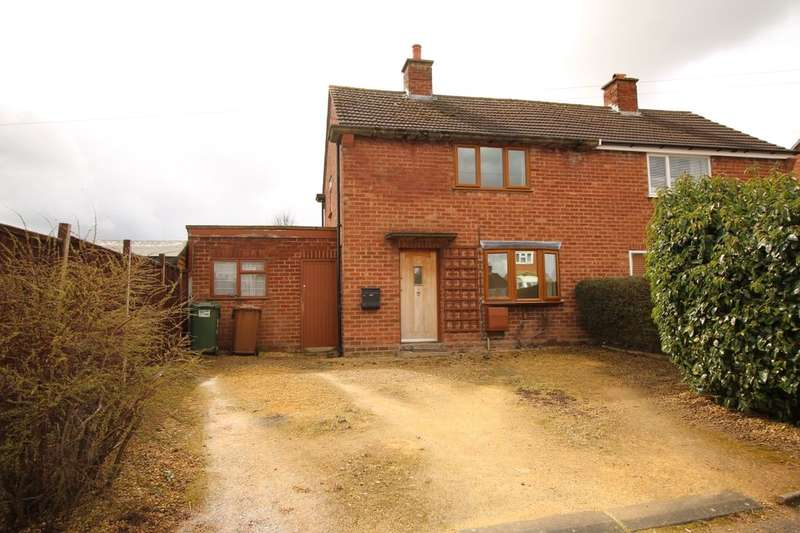 2 Bedrooms Semi Detached House for rent in Edwin Crescent, Charford, Bromsgrove, B60