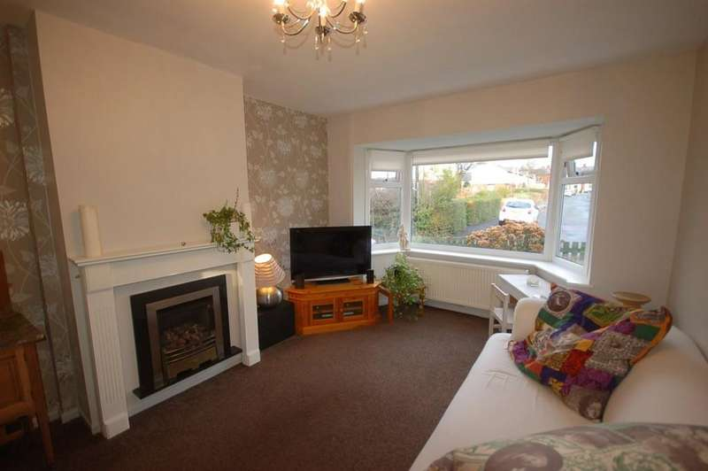 2 Bedrooms End Of Terrace House for sale in Princess Gardens, Blackburn