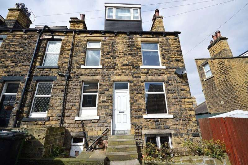 3 Bedrooms Terraced House for sale in Cowley Road, Rodley, Leeds