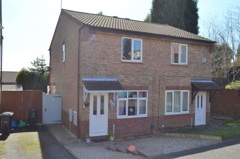 2 Bedrooms Semi Detached House for sale in Homestead Close, Upper Gornal, DY3