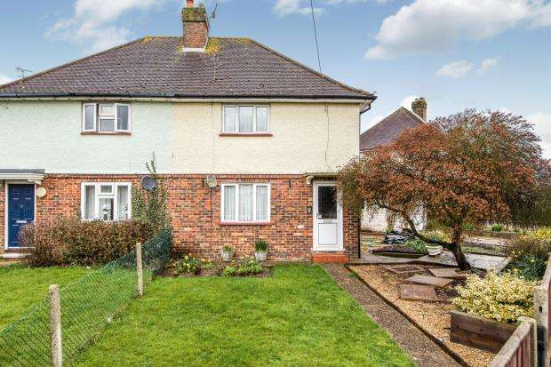 2 Bedrooms Semi Detached House for sale in Guildford, Surrey, Guildford