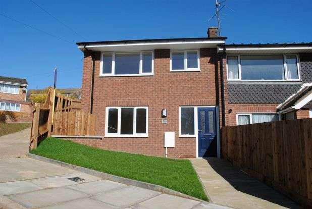 3 Bedrooms End Of Terrace House for sale in Bankside, Links View, Northampton NN2 7NG