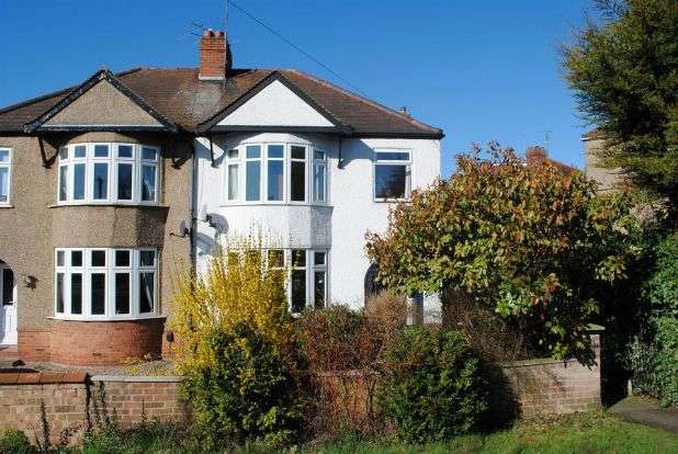 3 Bedrooms Semi Detached House for sale in Harborough Road North, Kingsthorpe, Northampton NN2 8LS