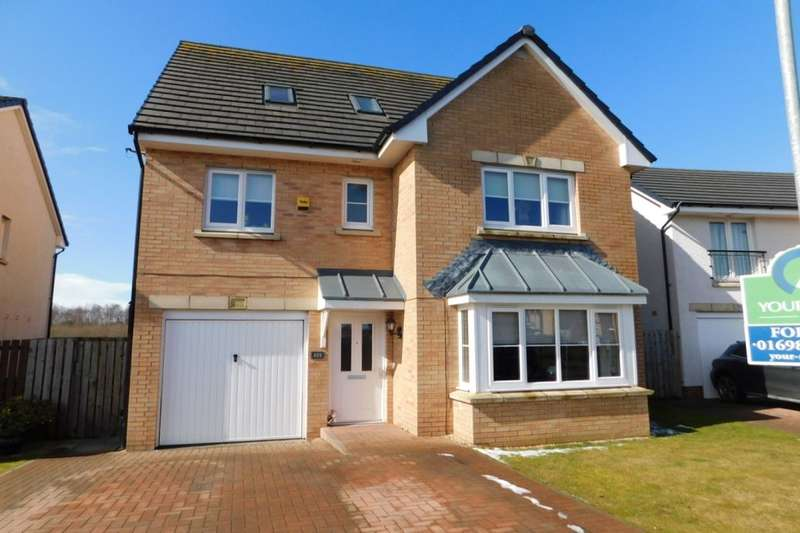 5 Bedrooms Detached House for sale in Shankly Drive, Wishaw, ML2